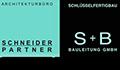 sundbbauleitung Logo